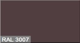 """Фото 7 - Колеровка по цвету RAL/РАЛ 3007 Чёрно-красный (база """"С"""", 1л)."""