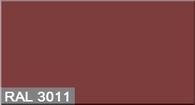 """Фото 9 - Колеровка по цвету RAL/РАЛ 3011 Коричнево-красный (база """"С"""", 1л)."""