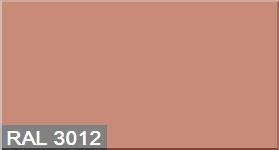 "Фото 10 - Колеровка по цвету RAL/РАЛ 3012 Бежево-красный (база ""А"", 1л)."