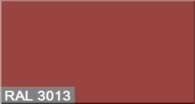 """Фото 11 - Колеровка по цвету RAL/РАЛ 3013 Томатно-красный (база """"С"""", 1л)."""