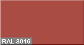 """Фото 14 - Колеровка по цвету RAL/РАЛ 3016 Кораллово-красный (база """"С"""", 1л)."""