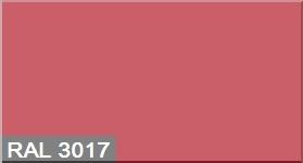 """Фото 15 - Колеровка по цвету RAL/РАЛ 3017 Розовый (база """"С"""", 1л)."""