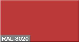 """Фото 17 - Колеровка по цвету RAL/РАЛ 3020 Транспортный красный (база """"С"""", 1л)."""