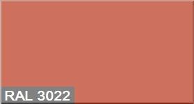 """Фото 18 - Колеровка по цвету RAL/РАЛ 3022 Лососёво-красный (база """"С"""", 1л)."""