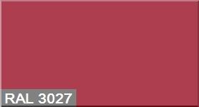"""Фото 19 - Колеровка по цвету RAL/РАЛ 3027 Малиново-красный (база """"С"""", 1л)."""