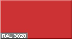 """Фото 20 - Колеровка по цвету RAL/РАЛ 3028 Красный (база """"С"""", 1л)."""