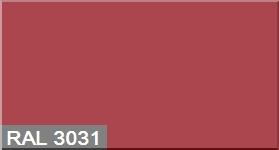 """Фото 41 - Колеровка  1 доза по цвету RAL/РАЛ 3031 Красный ориент (база """"С"""", на 0,9л краски)."""