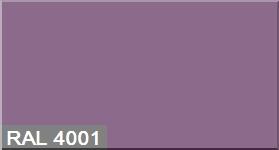 """Фото 1 - Колеровка по цвету RAL/РАЛ 4001 Красно-сиреневый (база """"С"""", 1л)."""