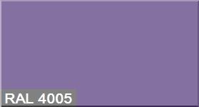 """Фото 5 - Колеровка по цвету RAL/РАЛ 4005 Сине-сиреневый (база """"С"""", 1л)."""