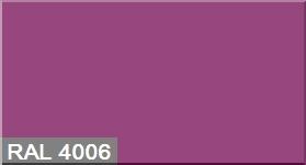"""Фото 6 - Колеровка по цвету RAL/РАЛ 4006 Пурпурный транспортный (база """"С"""", 1л)."""