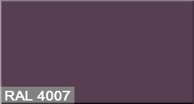 """Фото 7 - Колеровка по цвету RAL/РАЛ 4007 Пурпурно-фиолетовый (база """"С"""", 1л)."""
