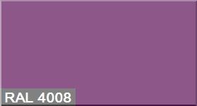 """Фото 8 - Колеровка по цвету RAL/РАЛ 4008 Сигнальный фиолетовый (база """"С"""", 1л)."""