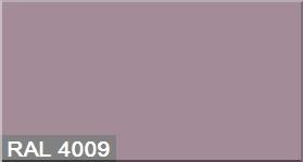 """Фото 9 - Колеровка по цвету RAL/РАЛ 4009 Пастельно-фиолетовый (база """"С"""", 1л)."""