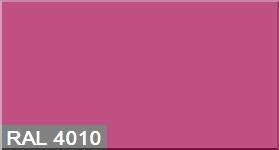"""Фото 10 - Колеровка по цвету RAL/РАЛ 4010 Телемагента (база """"С"""", 1л)."""