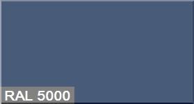 """Фото 1 - Колеровка  1 доза по цвету RAL/РАЛ 5000 Фиолетово-синий (база """"С"""", на 0,9л краски)."""