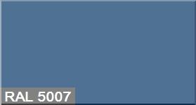 """Фото 13 - Колеровка  1 доза по цвету RAL/РАЛ 5007 Бриллиантово синий (база """"С"""", на 0,9л краски)."""
