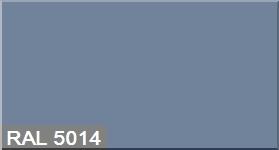 """Фото 27 - Колеровка  1 доза по цвету RAL/РАЛ 5014 Голубино-синий (база """"С"""", на 0,9л краски)."""