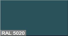 """Фото 37 - Колеровка  1 доза по цвету RAL/РАЛ 5020 Океанская синь (база """"С"""", на 0,9л краски)."""