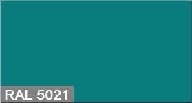 """Фото 39 - Колеровка  1 доза по цвету RAL/РАЛ 5021 Водянисто-синий (база """"С"""", на 0,9л краски)."""