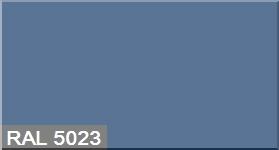 """Фото 43 - Колеровка  1 доза по цвету RAL/РАЛ 5023 Отдаленно-синий (база """"С"""", на 0,9л краски)."""