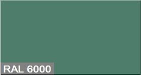 """Фото 1 - Колеровка  1 доза по цвету RAL/РАЛ 6000 Платиново-зеленый (база """"С"""", на 0,9л краски)."""