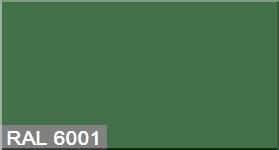 """Фото 2 - Колеровка  1 доза по цвету RAL/РАЛ 6001 Зеленый изумруд (база """"С"""", на 0,9л краски)."""
