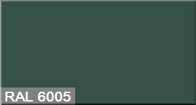 """Фото 6 - Колеровка  1 доза по цвету RAL/РАЛ 6005 Зеленый мох (база """"С"""", на 0,9л краски)."""