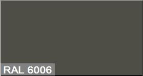 """Фото 13 - Колеровка  1 доза по цвету RAL/РАЛ 6006 Серо-оливковый (база """"С"""", на 0,9л краски)."""