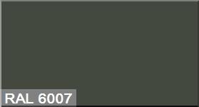 """Фото 15 - Колеровка  1 доза по цвету RAL/РАЛ 6007 Бутылочно-зеленый (база """"С"""", на 0,9л краски)."""