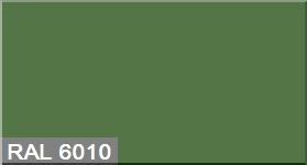 """Фото 11 - Колеровка  1 доза по цвету RAL/РАЛ 6010 Зеленая трава (база """"С"""", на 0,9л краски)."""