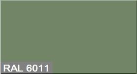 """Фото 12 - Колеровка  1 доза по цвету RAL/РАЛ 6011 Зеленая резеда (база """"С"""", на 0,9л краски)."""