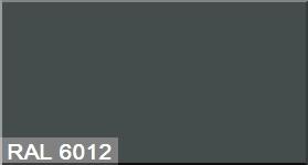 """Фото 13 - Колеровка  1 доза по цвету RAL/РАЛ 6012 Чёрно-зелёный (база """"С"""", на 0,9л краски)."""