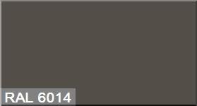 """Фото 15 - Колеровка  1 доза по цвету RAL/РАЛ 6014 Оливковая зелень (база """"С"""", на 0,9л краски)."""