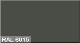 """Фото 31 - Колеровка  1 доза по цвету RAL/РАЛ 6015 Чёрно-оливковый (база """"С"""", на 0,9л краски)."""