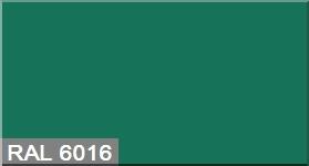 """Фото 33 - Колеровка  1 доза по цвету RAL/РАЛ 6016 Бирюзово-зелёный (база """"С"""", на 0,9л краски)."""