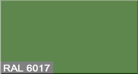 """Фото 35 - Колеровка  1 доза по цвету RAL/РАЛ 6017 Майская зелень (база """"С"""", на 0,9л краски)."""