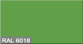 """Фото 37 - Колеровка  1 доза по цвету RAL/РАЛ 6018 Жёлто-зелёный (база """"С"""", на 0,9л краски)."""