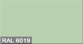 """Фото 39 - Колеровка  1 доза по цвету RAL/РАЛ 6019 Бело-зелёный (база """"А"""", на 0,9л краски)."""