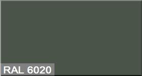 """Фото 41 - Колеровка  1 доза по цвету RAL/РАЛ 6020 Зеленый хром (база """"С"""", на 0,9л краски)."""
