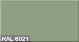 """Фото 43 - Колеровка  1 доза по цвету RAL/РАЛ 6021 Бледно-зеленый (база """"С"""", на 0,9л краски)."""