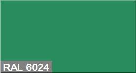 """Фото 47 - Колеровка  1 доза по цвету RAL/РАЛ 6024 Транспортный зелёный (база """"С"""", на 0,9л краски)."""