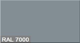 """Фото 1 - Колеровка  1 доза по цвету RAL/РАЛ 7000 Серая белка (база """"С"""", на 0,9л краски)."""
