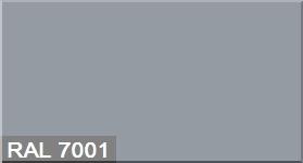 """Фото 3 - Колеровка  1 доза по цвету RAL/РАЛ 7001 Серебристо-серый (база """"С"""", на 0,9л краски)."""