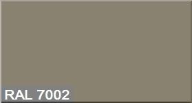 """Фото 5 - Колеровка  1 доза по цвету RAL/РАЛ 7002 Оливково-серый (база """"С"""", на 0,9л краски)."""
