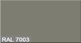 """Фото 7 - Колеровка  1 доза по цвету RAL/РАЛ 7003 Серый мох (база """"С"""", на 0,9л краски)."""
