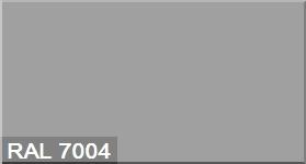 """Фото 9 - Колеровка  1 доза по цвету RAL/РАЛ 7004 Серый сигнальный (база """"А"""", на 0,9л краски)."""