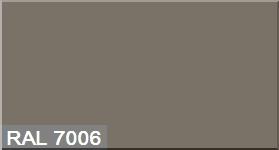 """Фото 12 - Колеровка  1 доза по цвету RAL/РАЛ 7006 Бежево-серый (база """"С"""", на 0,9л краски)."""