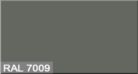 """Фото 16 - Колеровка  1 доза по цвету RAL/РАЛ 7009 Зелёно-серый (база """"С"""", на 0,9л краски)."""