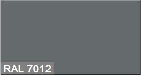 """Фото 22 - Колеровка  1 доза по цвету RAL/РАЛ 7012 Серый базальт (база """"С"""", на 0,9л краски)."""