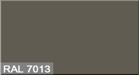 """Фото 24 - Колеровка  1 доза по цвету RAL/РАЛ 7013 Коричнево-серый (база """"С"""", на 0,9л краски)."""